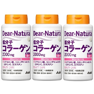 Dear-Natura Low-Molecular Collagen (240 tablets)