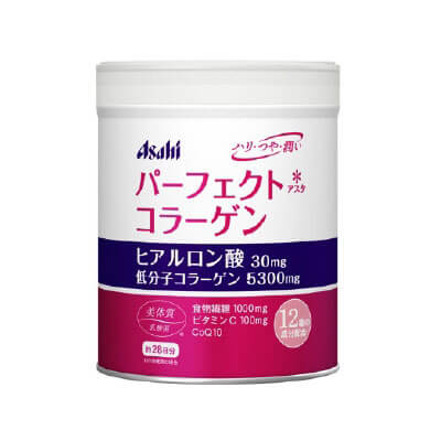 Perfect Asta Collagen Powder (210g)