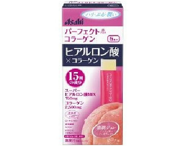 Perfect Asta Hyaluronic Acid Jelly (5 pieces)