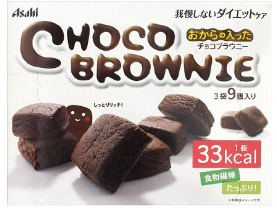 Reset Body - Choco Brownie (30g x 3 Pouches)