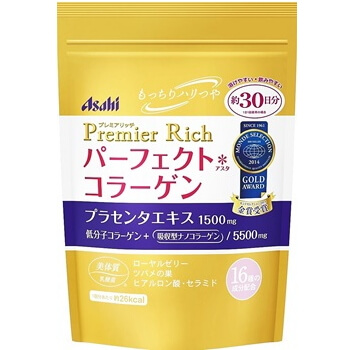 Perfect ASTA Collagen Premier Rich 228g