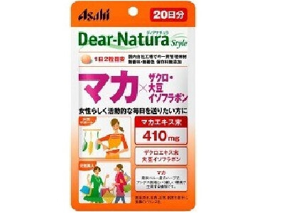 Dear-Natura style maca × pomegranate, soy isoflavones 40 capsules (20 days)