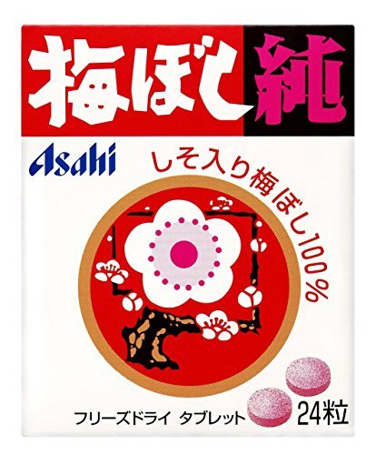 "Pure ""Umeboshi"" Pickled Plum Tablets (24 Tablets)"