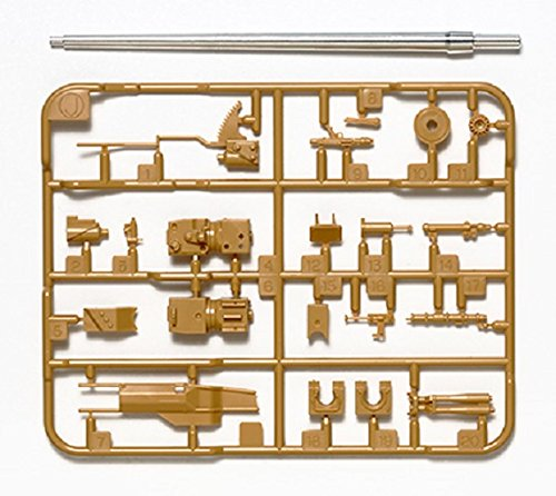 Tamiya Detail Up Parts Series No.64 Germany in the Panther D-type metal-barrel set 12664