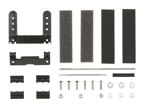 Tamiya grade up No.399 GP.399 MS chassis multi-brake set 15399