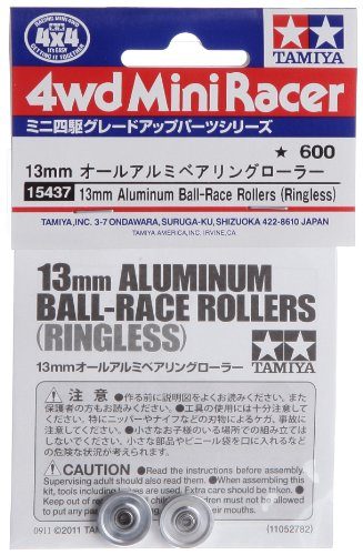 Tamiya Grade Up Parts Series No.437 GP.437 13mm all-aluminum bearing roller 15437