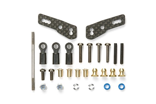 Tamiya Hop-Up Options No.1431 OP.1431 DT-02 carbon damper stay (front) 54431