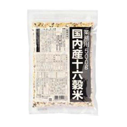 500g for a seed merchant domestic sixteen grain rice business