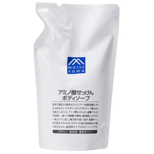 600ml for the replacement amino acid soap body soap packed
