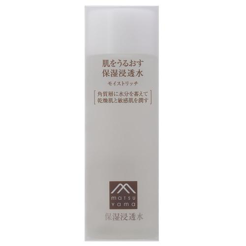 Hadauru Moisturizing Infusion Moist Rich (120ml)
