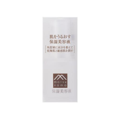 Moisturizing essence 30ml to moisten the skin
