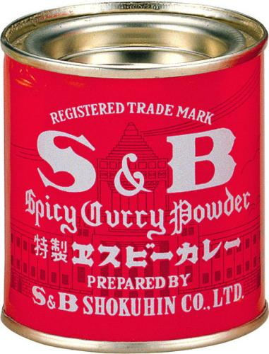 S & B Curry 37g x10 pieces