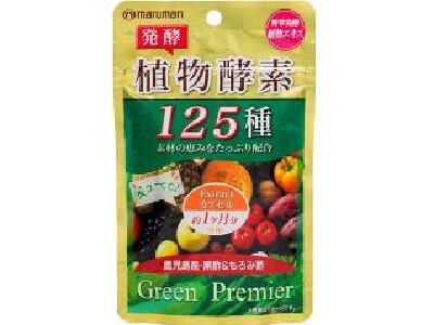 New Green Premier Plant Enzyme & Black Vinegar (90 Tablets)