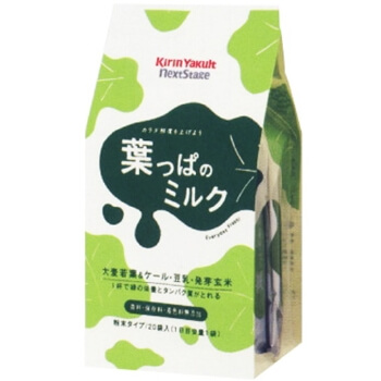 aojiru green juice 7Gx20 bags milk of Yakult Health Foods leaves