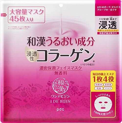 Wandebijin dense TamotsuJun face mask 45 pieces