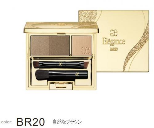 Elegance Perfect Brow Powder BR20 natural Brown 3.4g