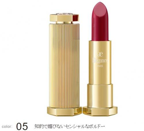 Elegance Mythic Rouge Luxe 5 Sensual Bordeaux 4g