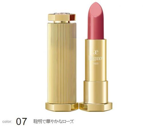 Elegance Mythic Rouge Luxe 7 intelligent and gorgeous Rose 4g
