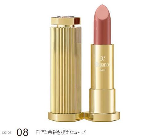 Elegance Mythic Rouge Luxe 8 Rose was armed with confidence and margin 4g