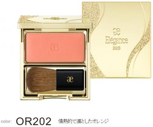 Elegance emotional face OR202 passionate and dignified orange 5.4g