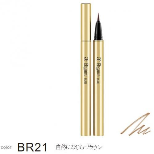 Elegance Eyebrow Rikuiddo BR21 fit naturally Brown 0.4ml