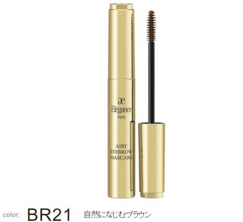 Elegance Airy Eyebrow Mascara BR21 fit naturally Brown 5g