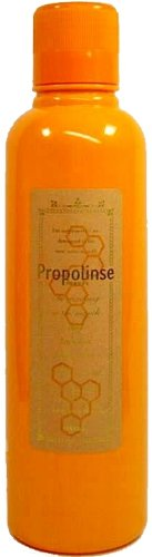 Propolinse Mouth Wash (600ml)
