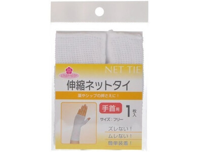 Cherry care expansion and contraction net Thailand wrist