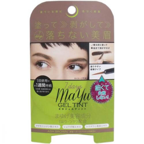 Kojitto 7days eyebrow gel Tinto Ash Brown 5g