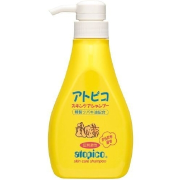 Atopiko Skin Care Shampoo (400ML)