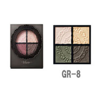Vise Richer glossy rich Eyes GR-8 khaki system 4.7g