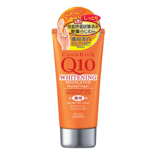 CoenRich Q10 White Hand Cream
