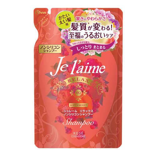 Juremu RL shampoo (SF & M) Replacement
