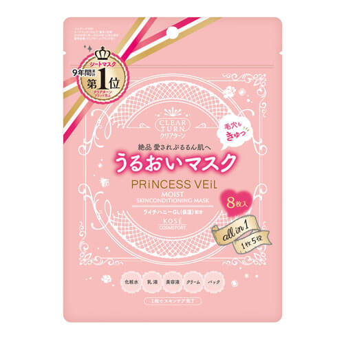 Clear Turn Princess Veil Rich Moist Mask (8 Sheets)