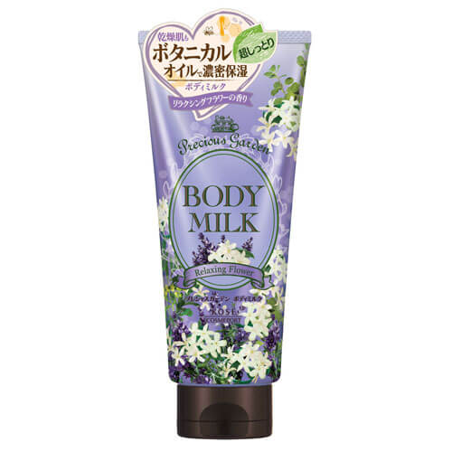 Precious Garden Body Milk (Relaxing flower fragrance of) 200g
