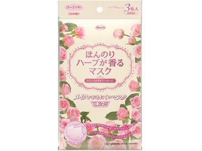 Slightly herbal scent mask (3 pieces) Rose