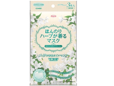 Slightly herbal scent mask (3 pieces) Jasmine
