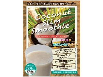 Coconut Slim Smoothie (200G)