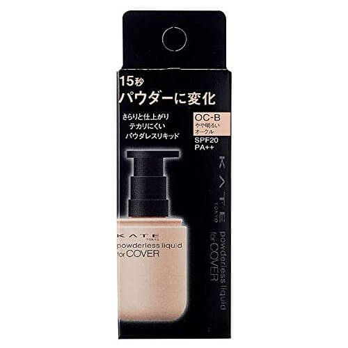 KATE Powderless Liquid Foundation - OC-B (30ml)