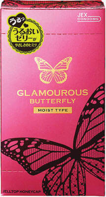 Glamorous Butterfly Moist 1000 (12 Pieces)