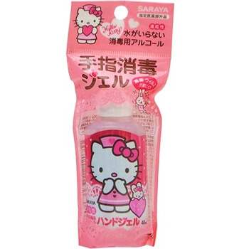 Hand Gel Hello Kitty 40ML