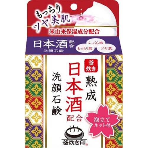 shibuyayushi kettle 焚熟 formed sake facial soap