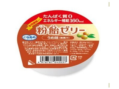 H + B Life Sciences powdered starch syrup jelly 82g Umemi