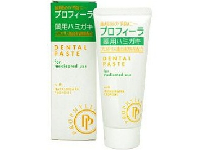 Purofuira medicated toothpaste