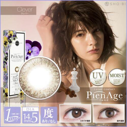 PienAge -luxe- 【Color Contacts/1 Day/Prescription, No Prescription/10Lenses】