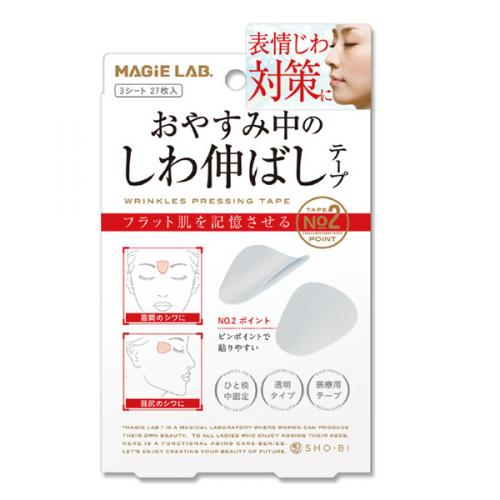 SHO-BI Majirabo wrinkles in the rest stretched tape point type MG22116