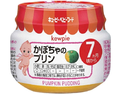 Kewpie C72 pumpkin pudding (70G)