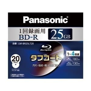 Panasonic Blu-ray Disc recording for 4-speed 25GB (single-layer write-once-read-many) 20 pack of LM-BR25LT20