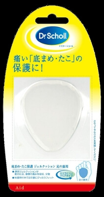 Gel Clear Cushion for Blisters on the Sole