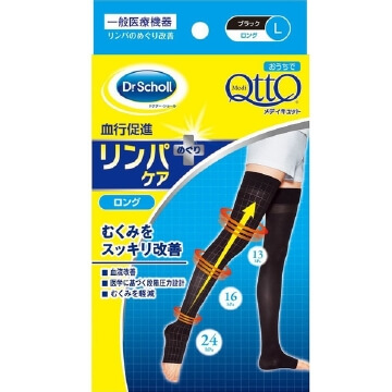Dr. Scholl MediQtto Compression Socks (1 Pair)